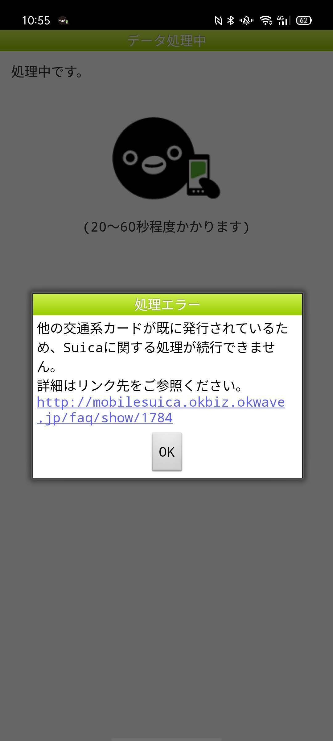 f:id:Azusa_Hirano:20200801105803j:plain