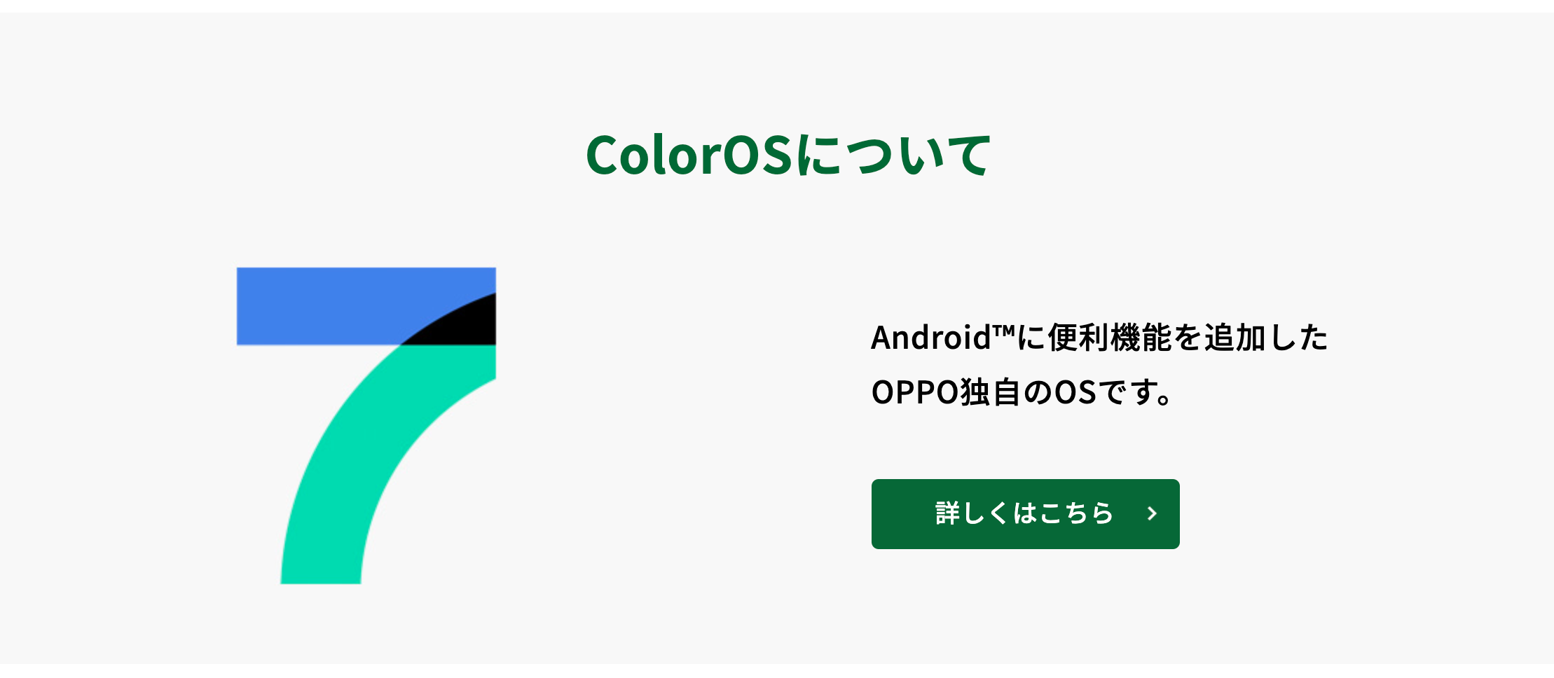 f:id:Azusa_Hirano:20200801131146p:plain
