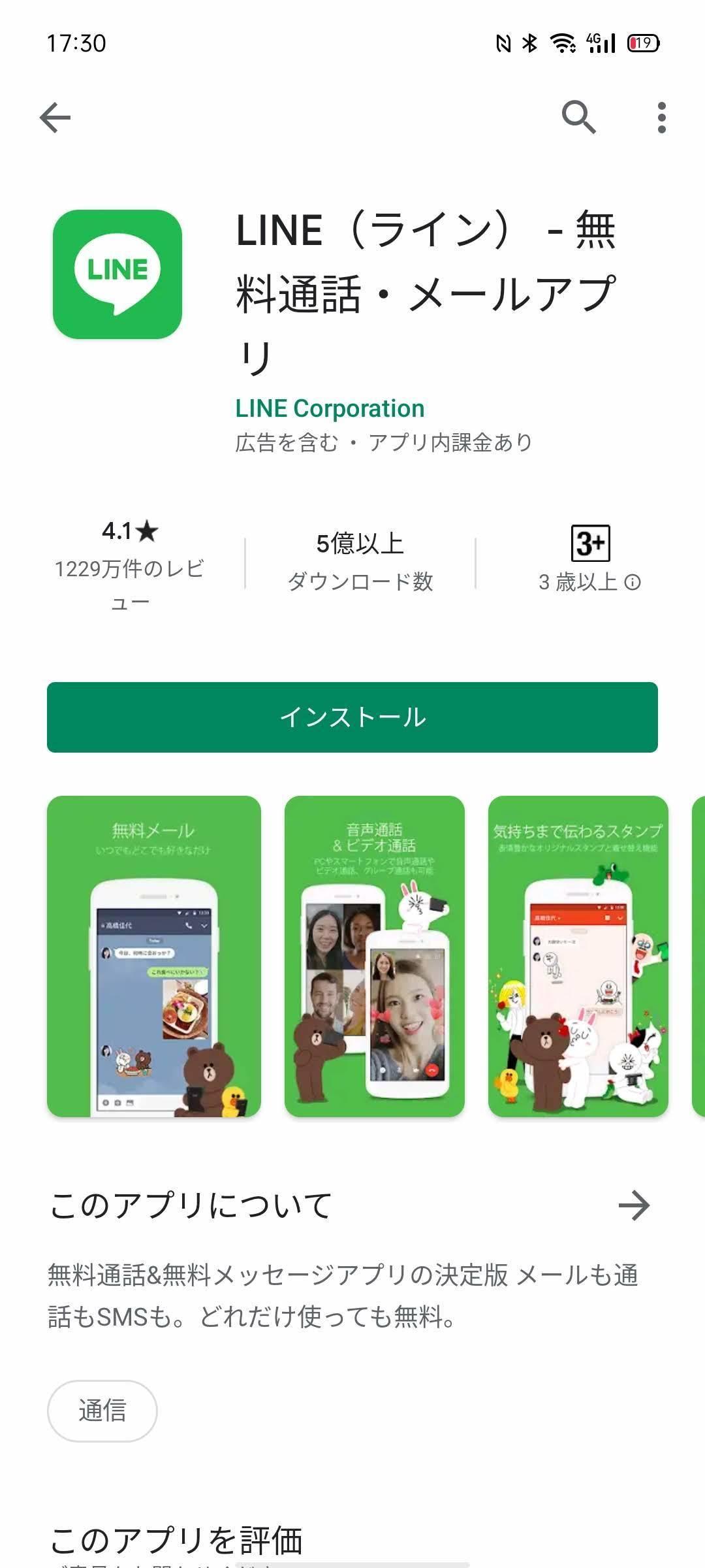 f:id:Azusa_Hirano:20200801174753j:plain