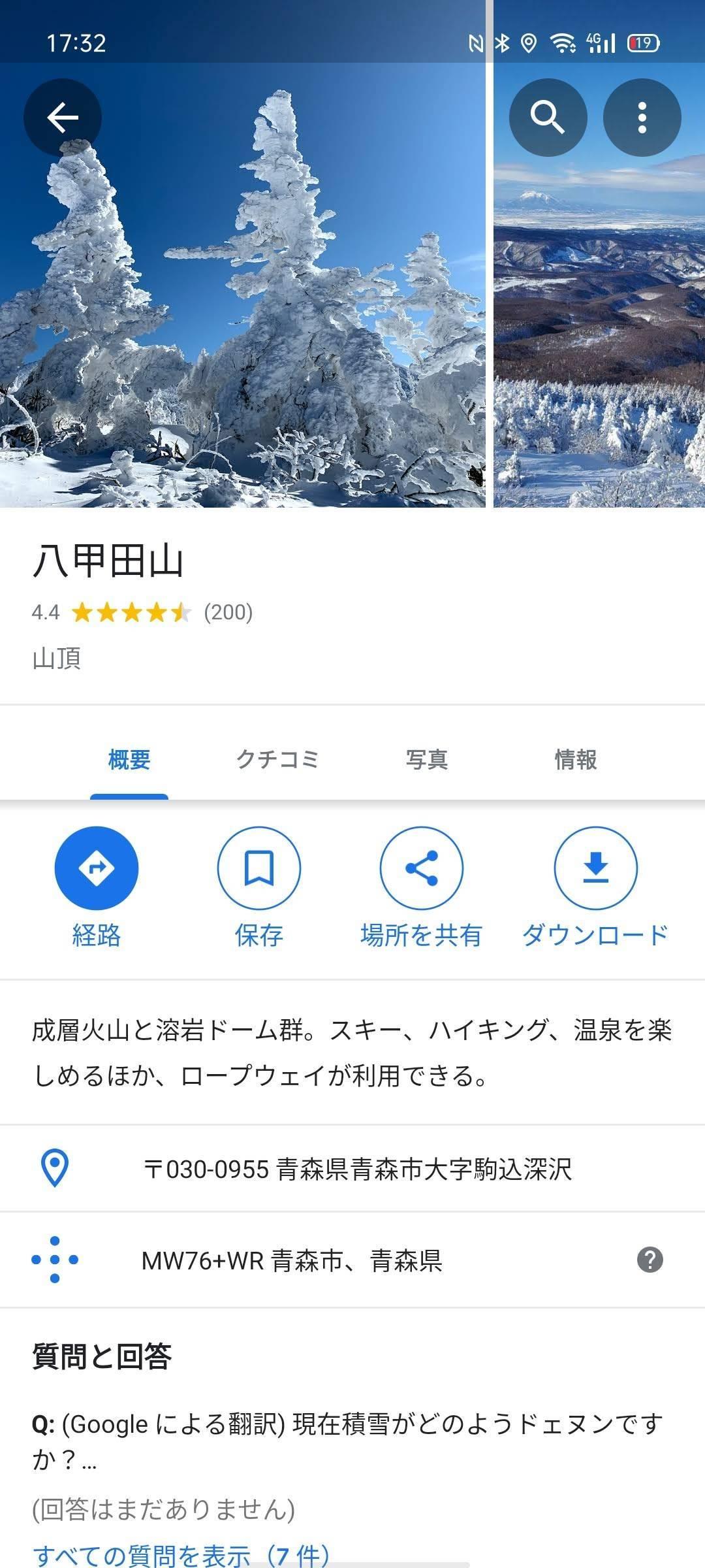 f:id:Azusa_Hirano:20200801174807j:plain
