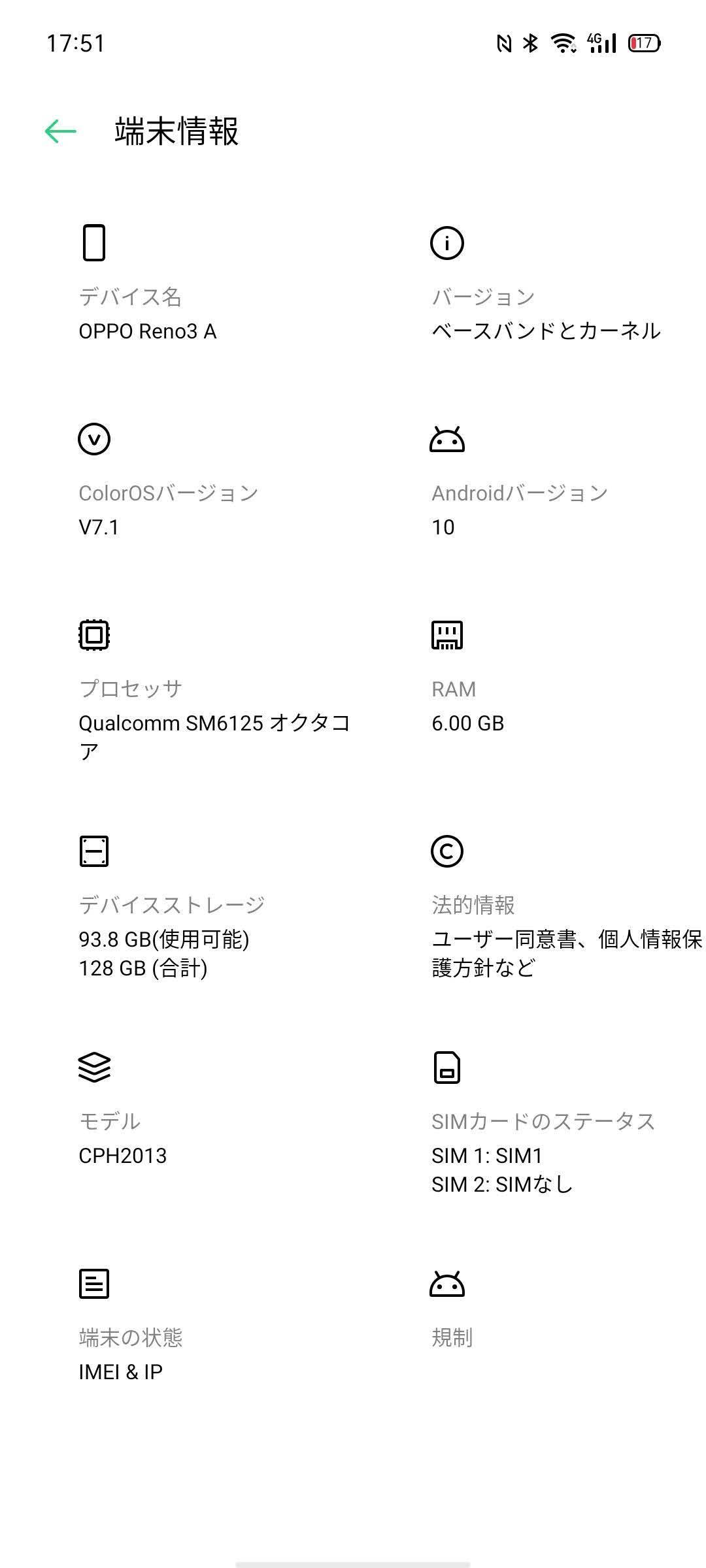 f:id:Azusa_Hirano:20200801175545j:plain