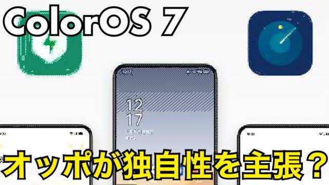 f:id:Azusa_Hirano:20200801191259j:plain