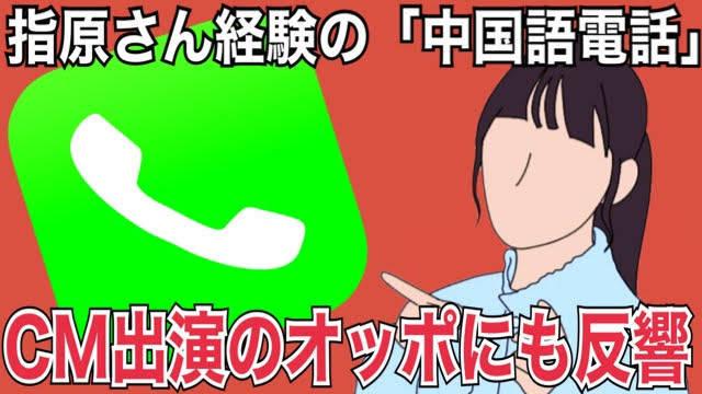 f:id:Azusa_Hirano:20200803103620j:plain