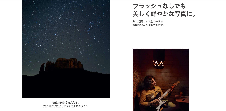 f:id:Azusa_Hirano:20200804130859p:plain