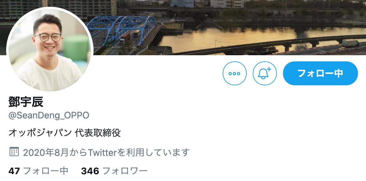 f:id:Azusa_Hirano:20200804201610p:plain