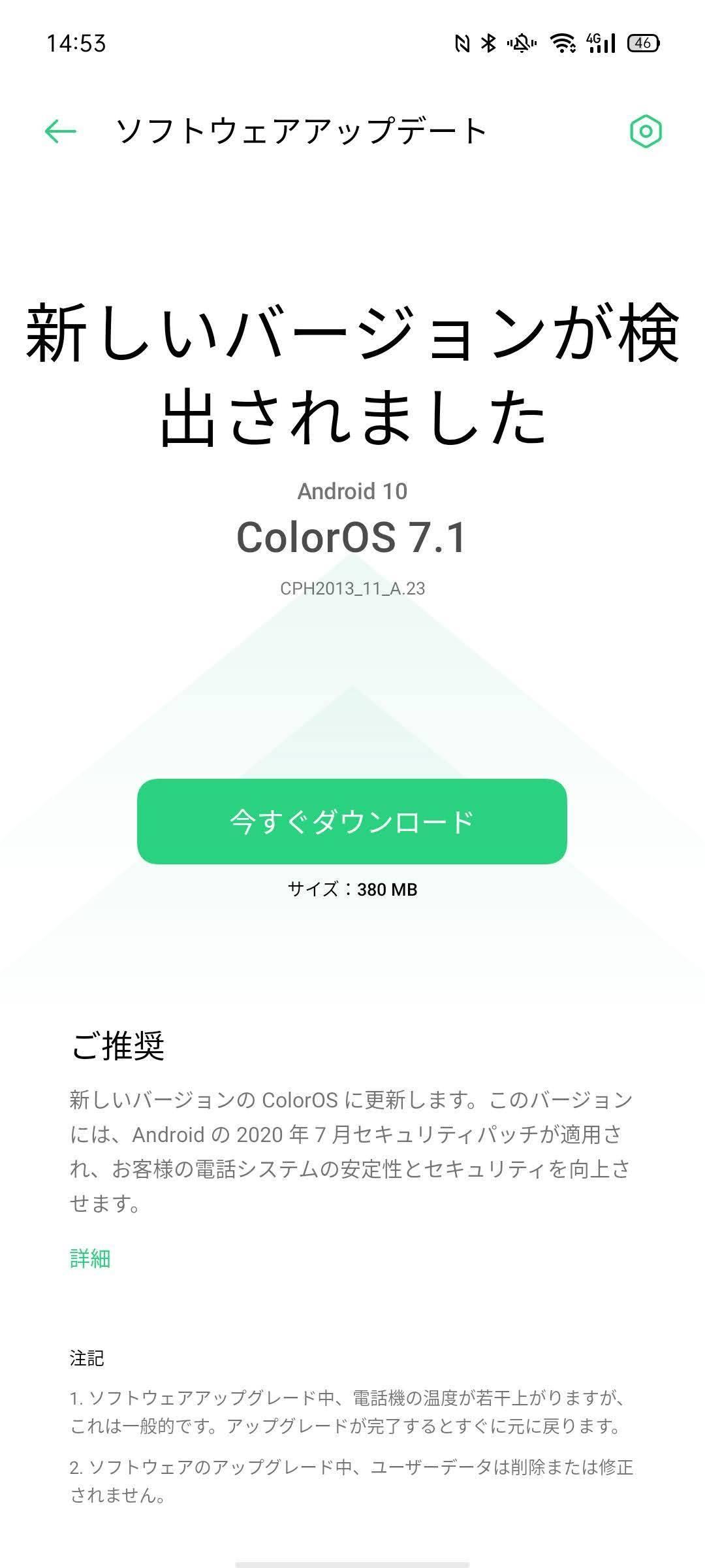 f:id:Azusa_Hirano:20200805151156j:plain
