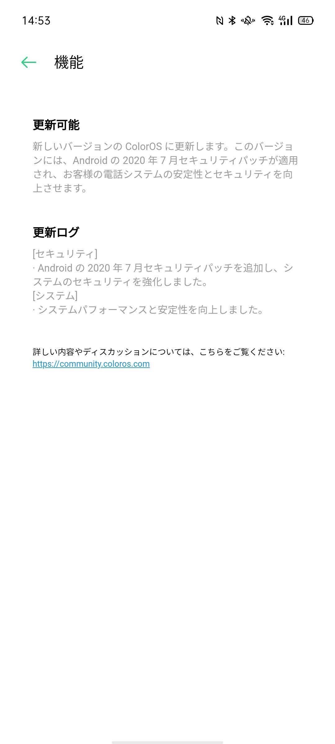 f:id:Azusa_Hirano:20200805151201j:plain