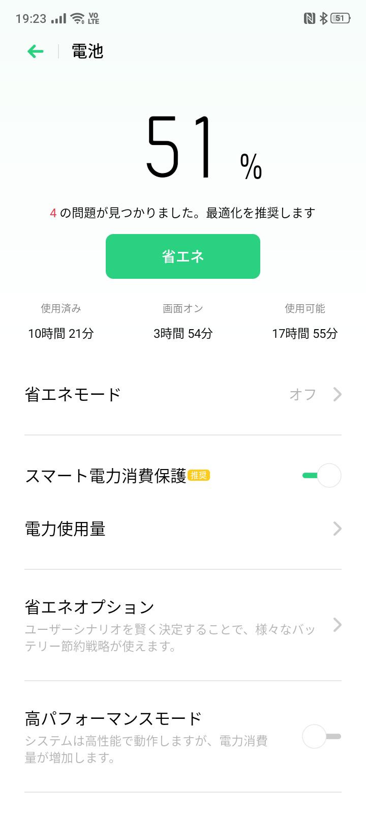 f:id:Azusa_Hirano:20200805220714p:plain