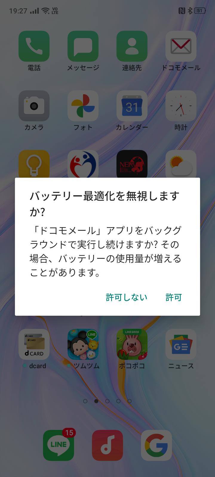 f:id:Azusa_Hirano:20200805220723p:plain