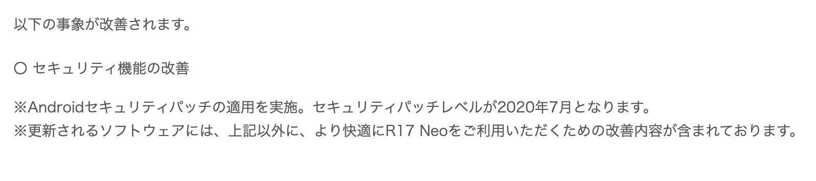 f:id:Azusa_Hirano:20200806133105p:plain