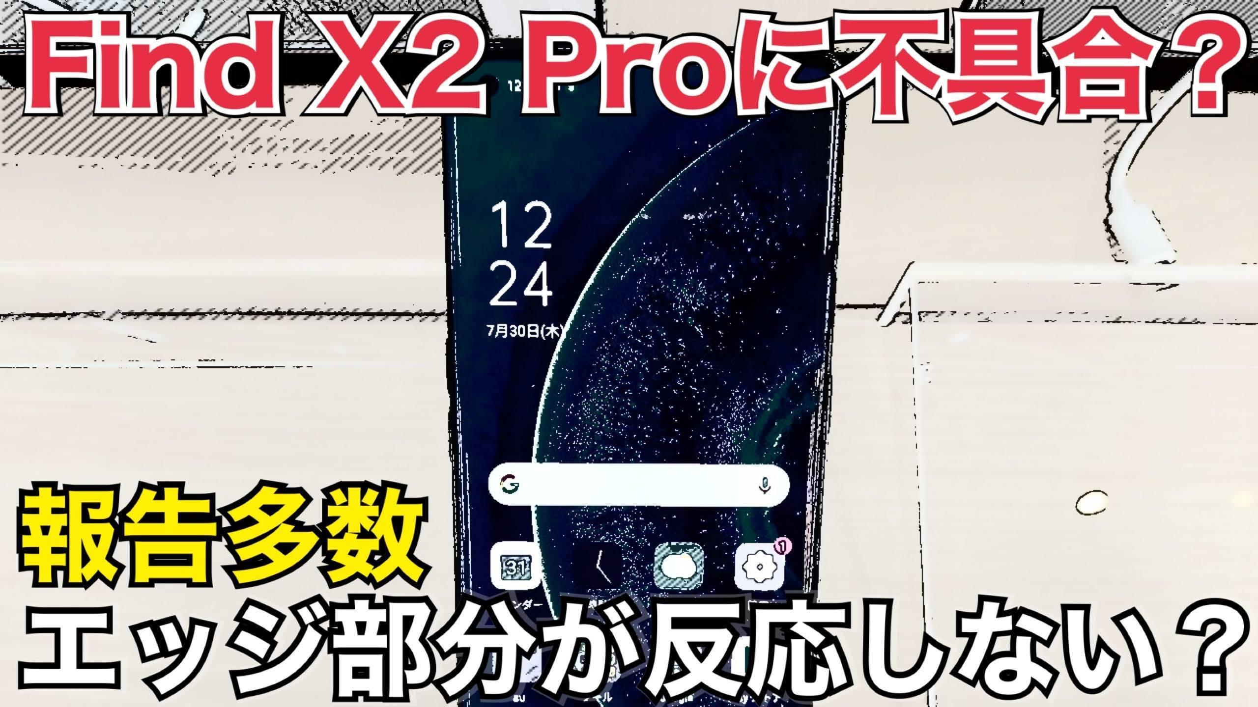 f:id:Azusa_Hirano:20200806195336j:plain