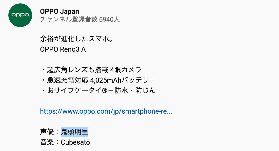 f:id:Azusa_Hirano:20200807121207p:plain