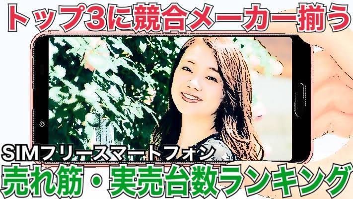 f:id:Azusa_Hirano:20200810142825j:plain