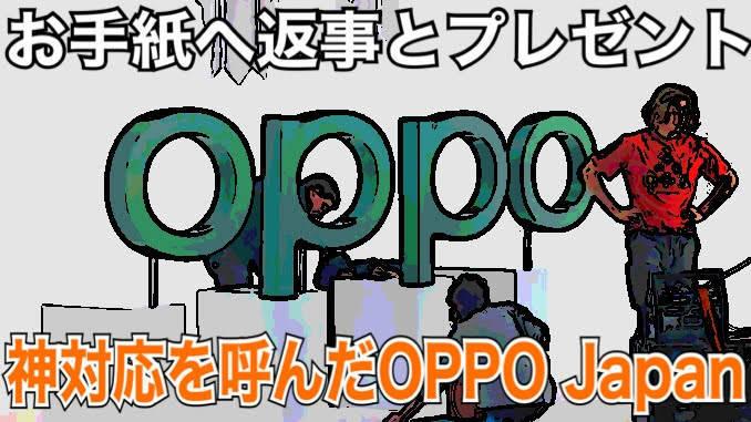 f:id:Azusa_Hirano:20200810153127j:plain