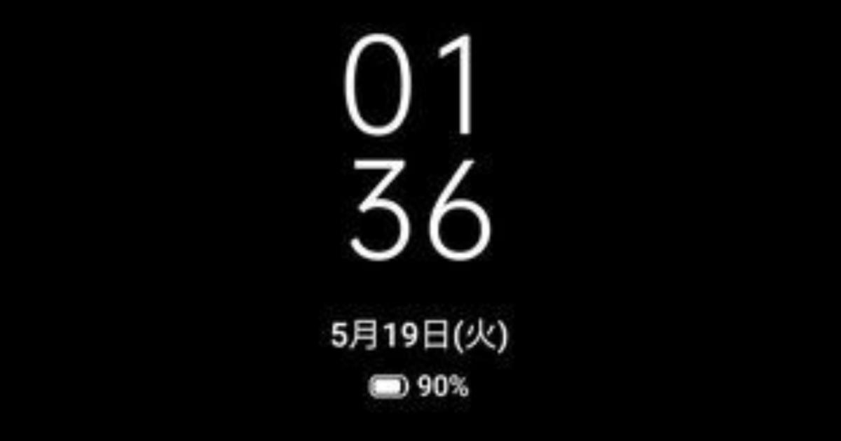 f:id:Azusa_Hirano:20200810200956p:plain
