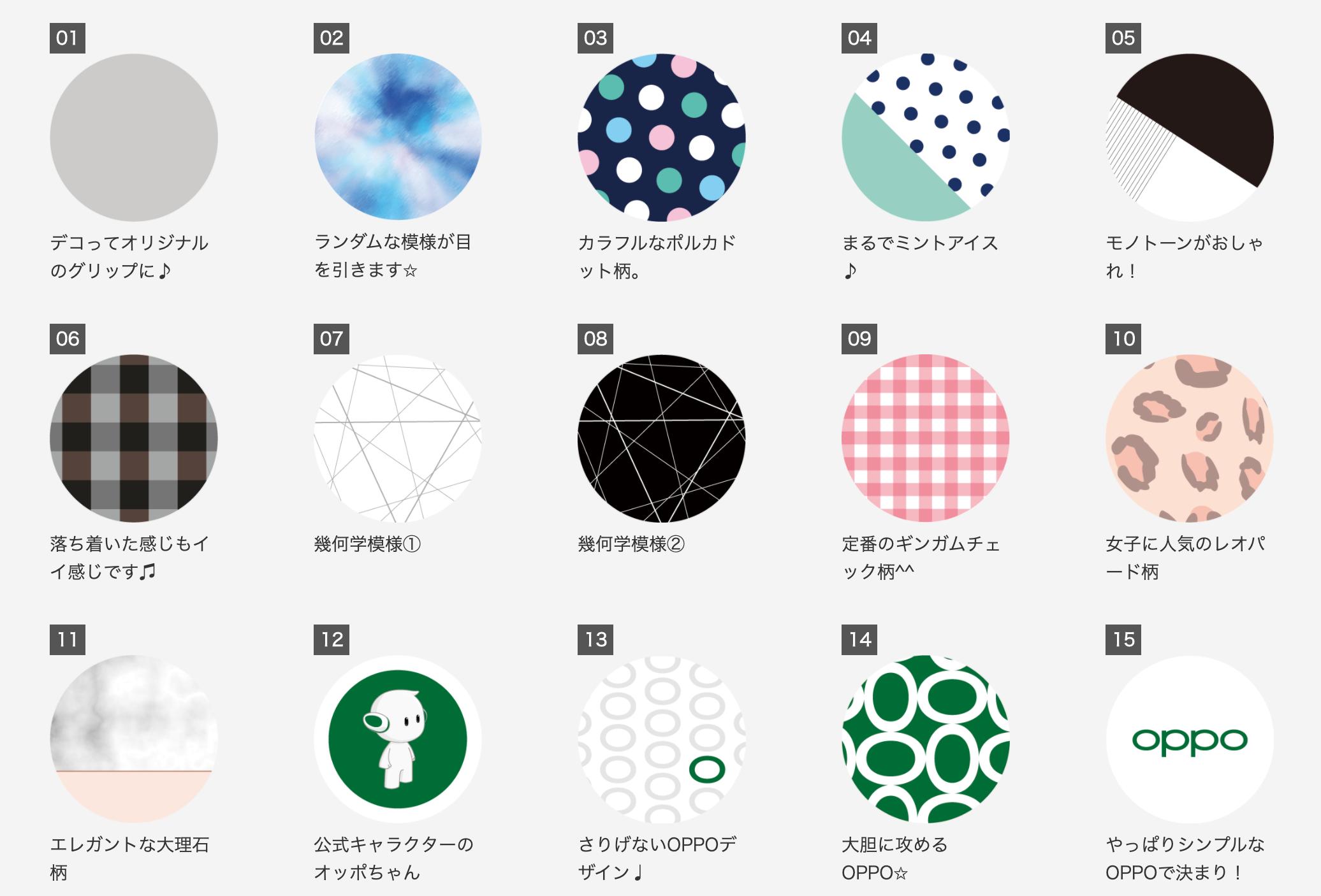 f:id:Azusa_Hirano:20200813022822p:plain