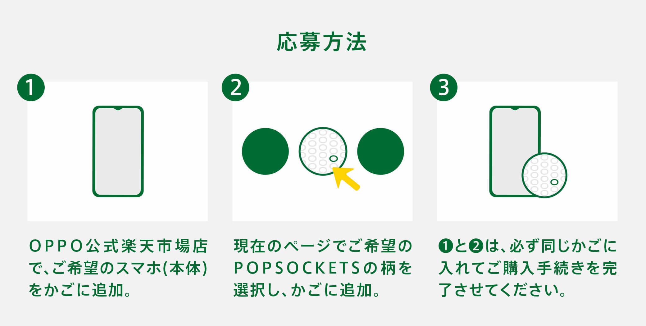 f:id:Azusa_Hirano:20200813023119j:plain