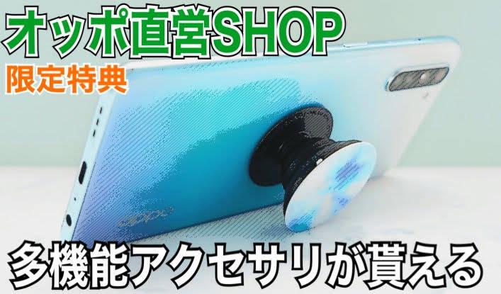 f:id:Azusa_Hirano:20200813024751j:plain