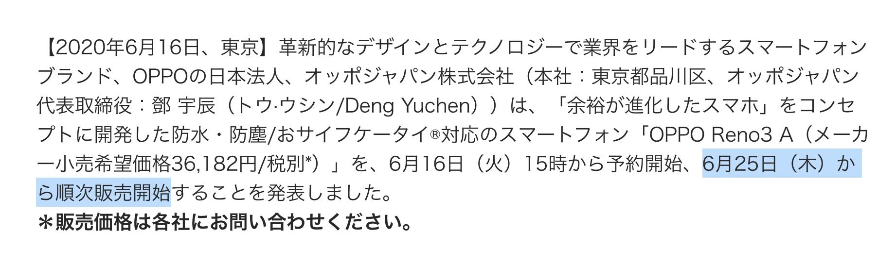 f:id:Azusa_Hirano:20200813152510p:plain