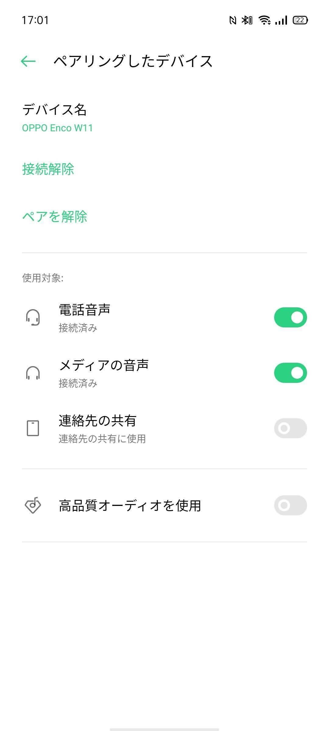 f:id:Azusa_Hirano:20200813180443j:plain