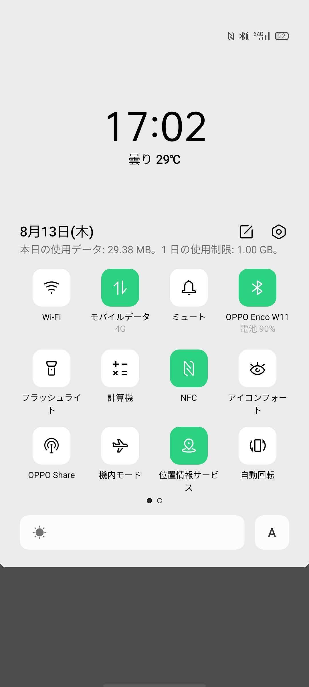 f:id:Azusa_Hirano:20200813180448j:plain