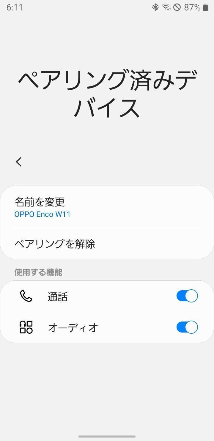 f:id:Azusa_Hirano:20200813194842j:plain