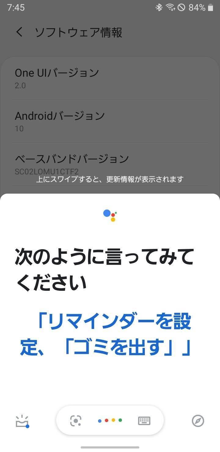 f:id:Azusa_Hirano:20200813194846j:plain