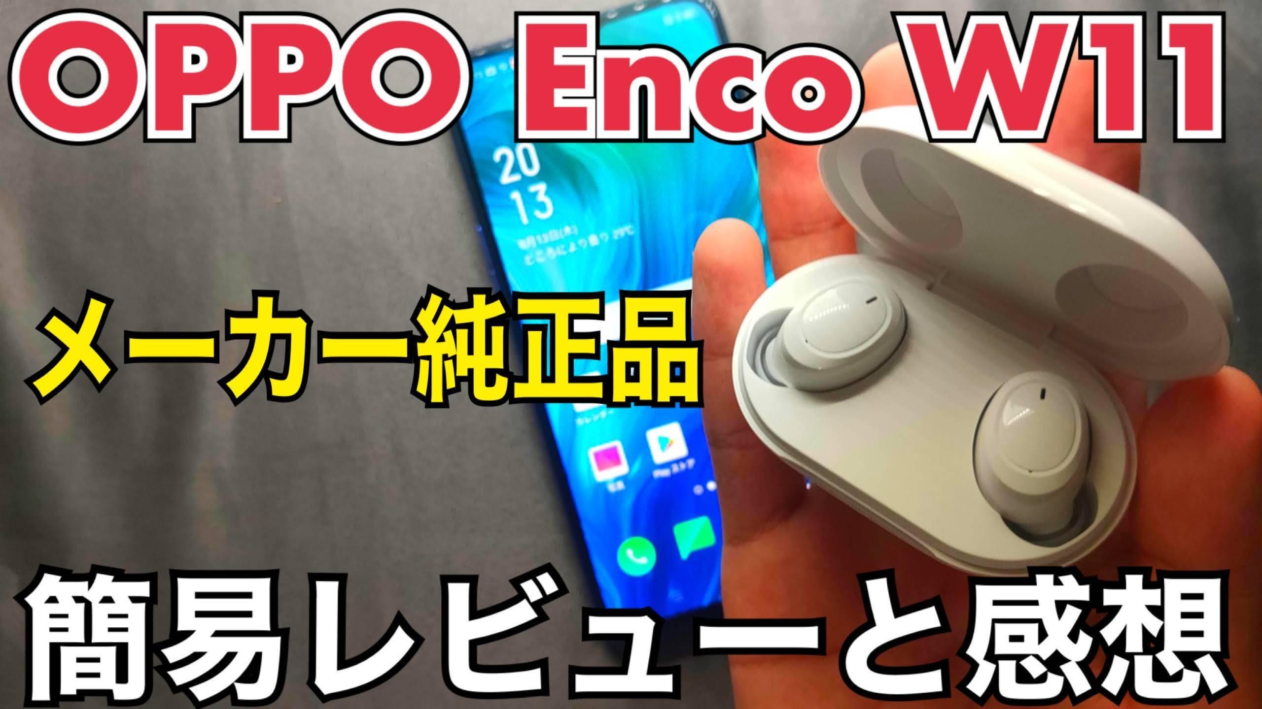 f:id:Azusa_Hirano:20200813204810j:plain