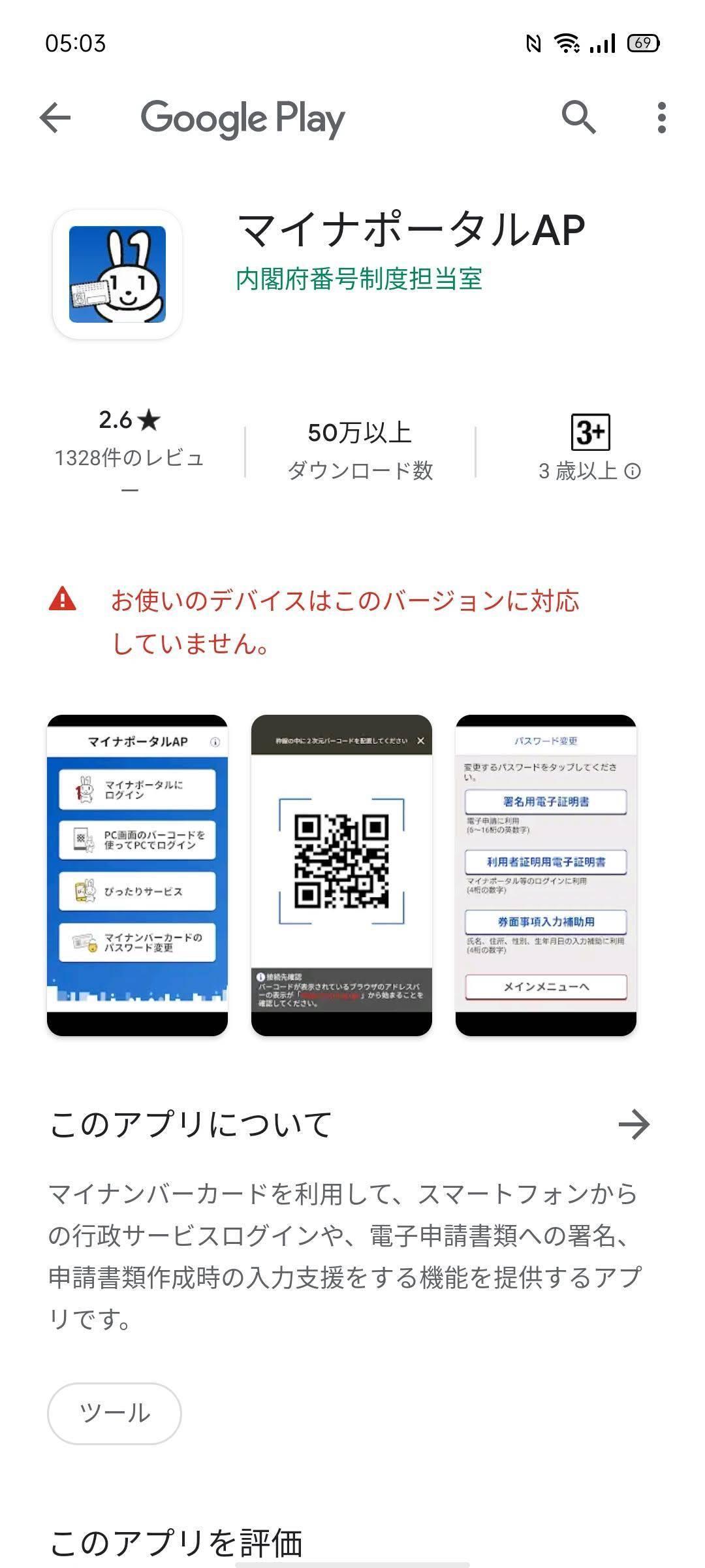 f:id:Azusa_Hirano:20200814051045j:plain