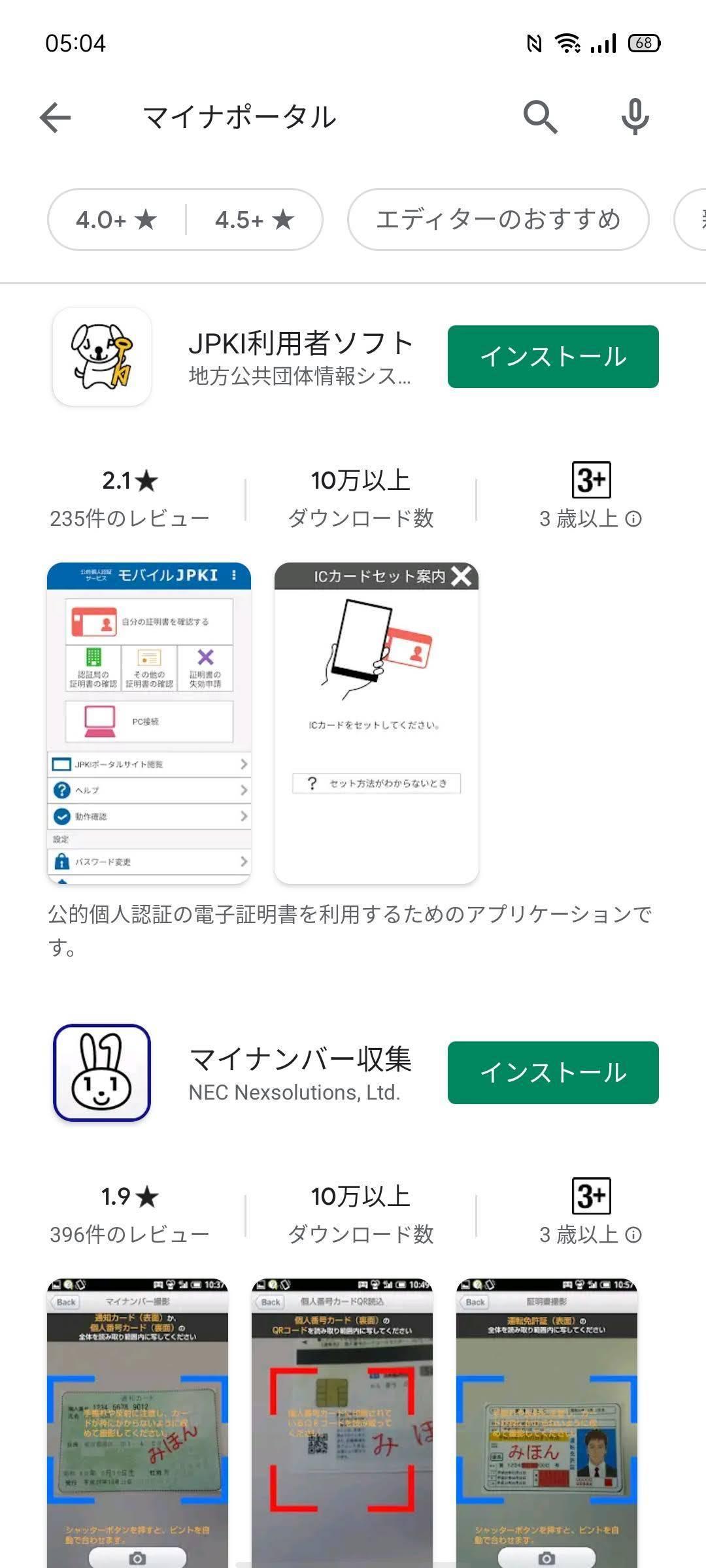f:id:Azusa_Hirano:20200814051050j:plain