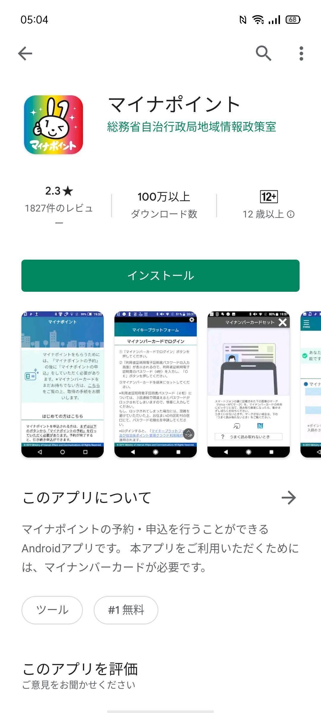 f:id:Azusa_Hirano:20200814051057j:plain