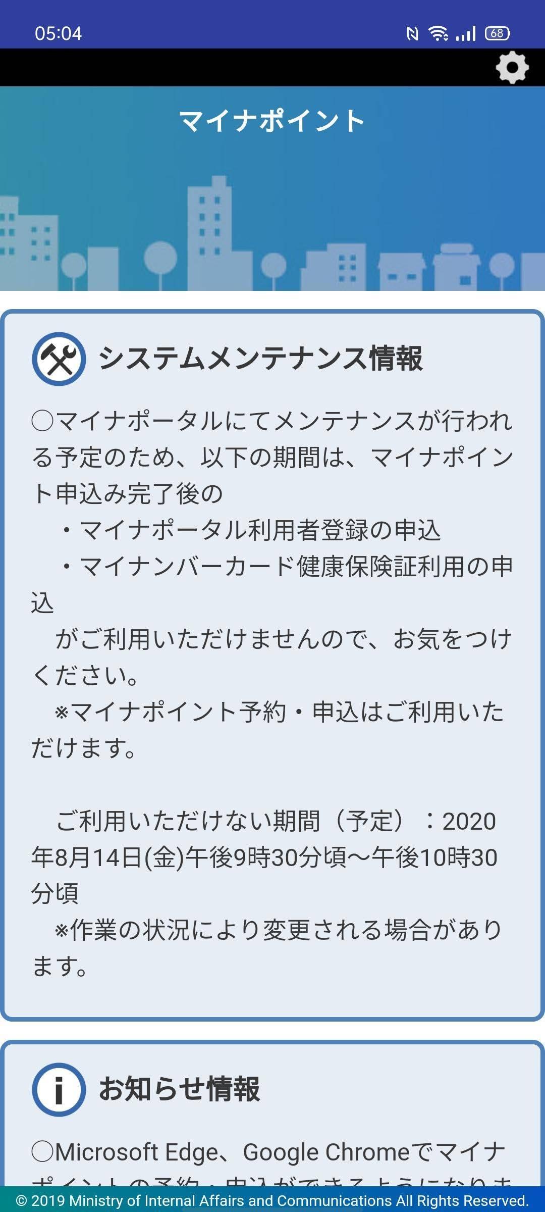 f:id:Azusa_Hirano:20200814051103j:plain