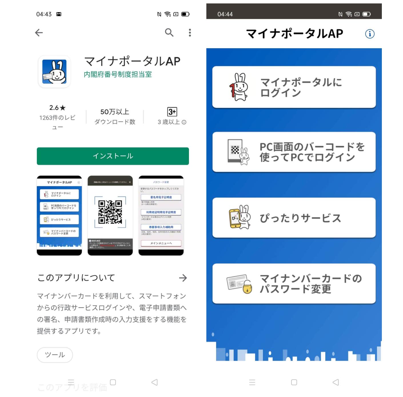 f:id:Azusa_Hirano:20200814051604p:plain