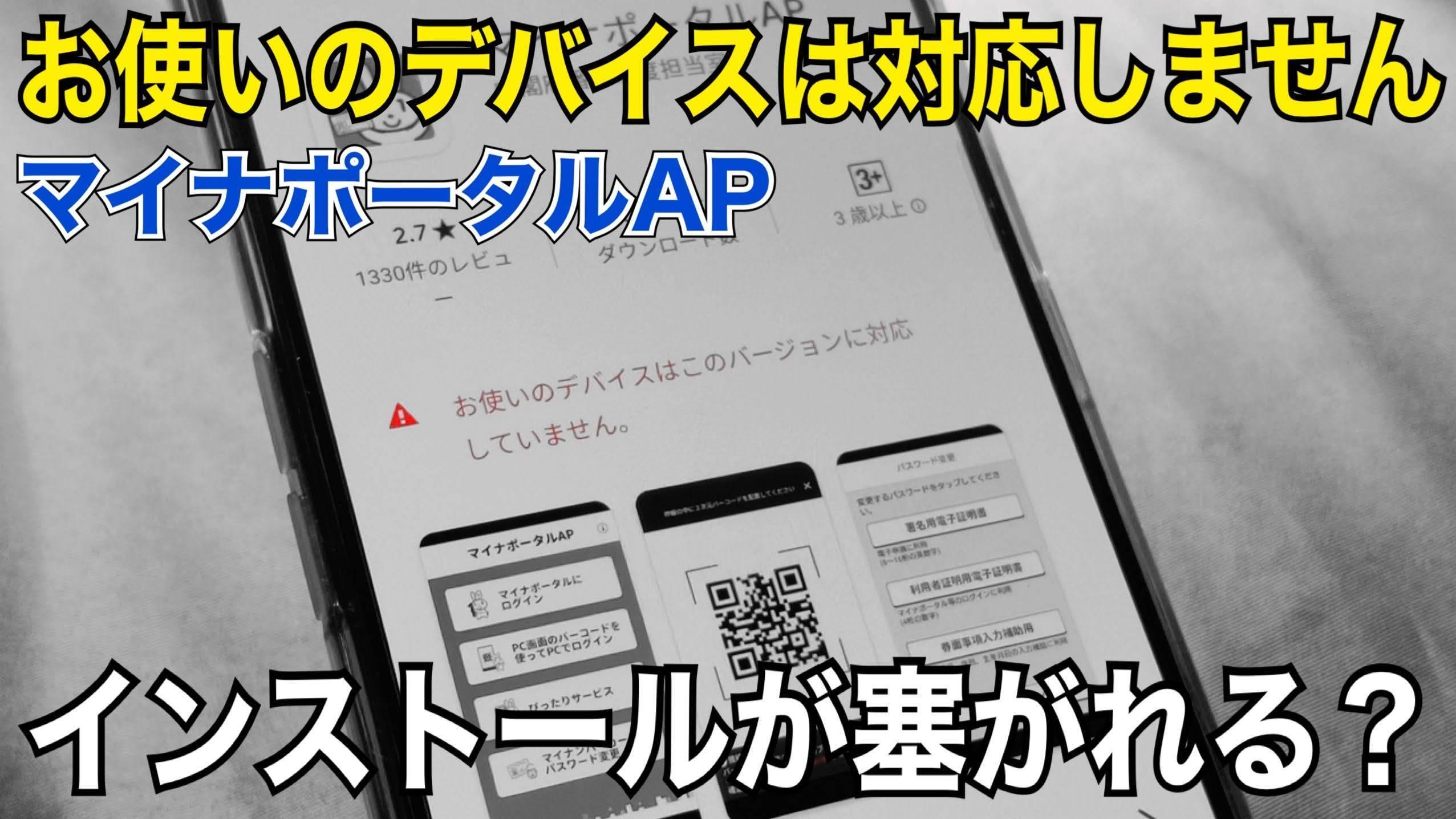 f:id:Azusa_Hirano:20200814053101j:plain