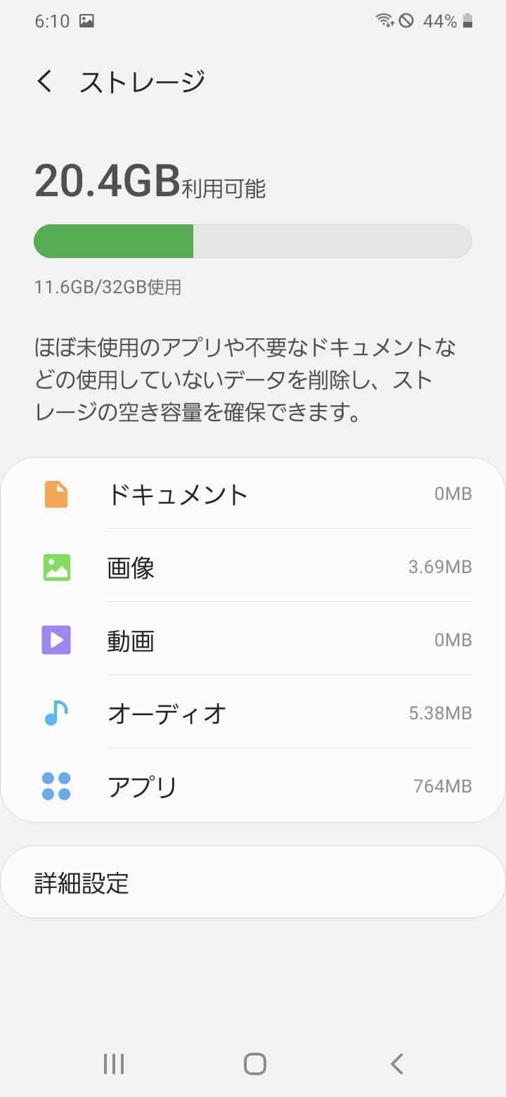 f:id:Azusa_Hirano:20200814065534j:plain