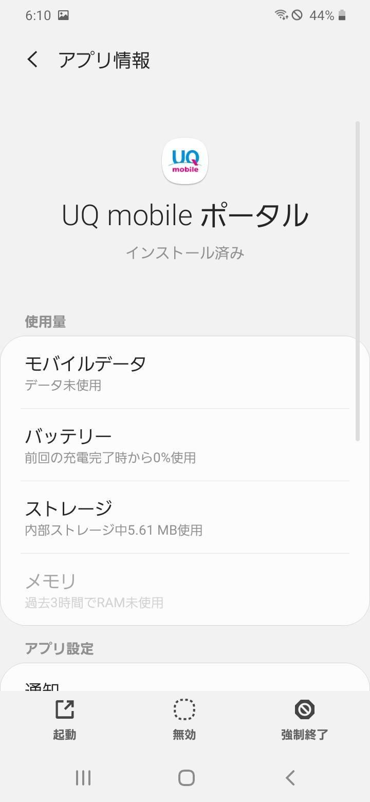 f:id:Azusa_Hirano:20200814065538j:plain