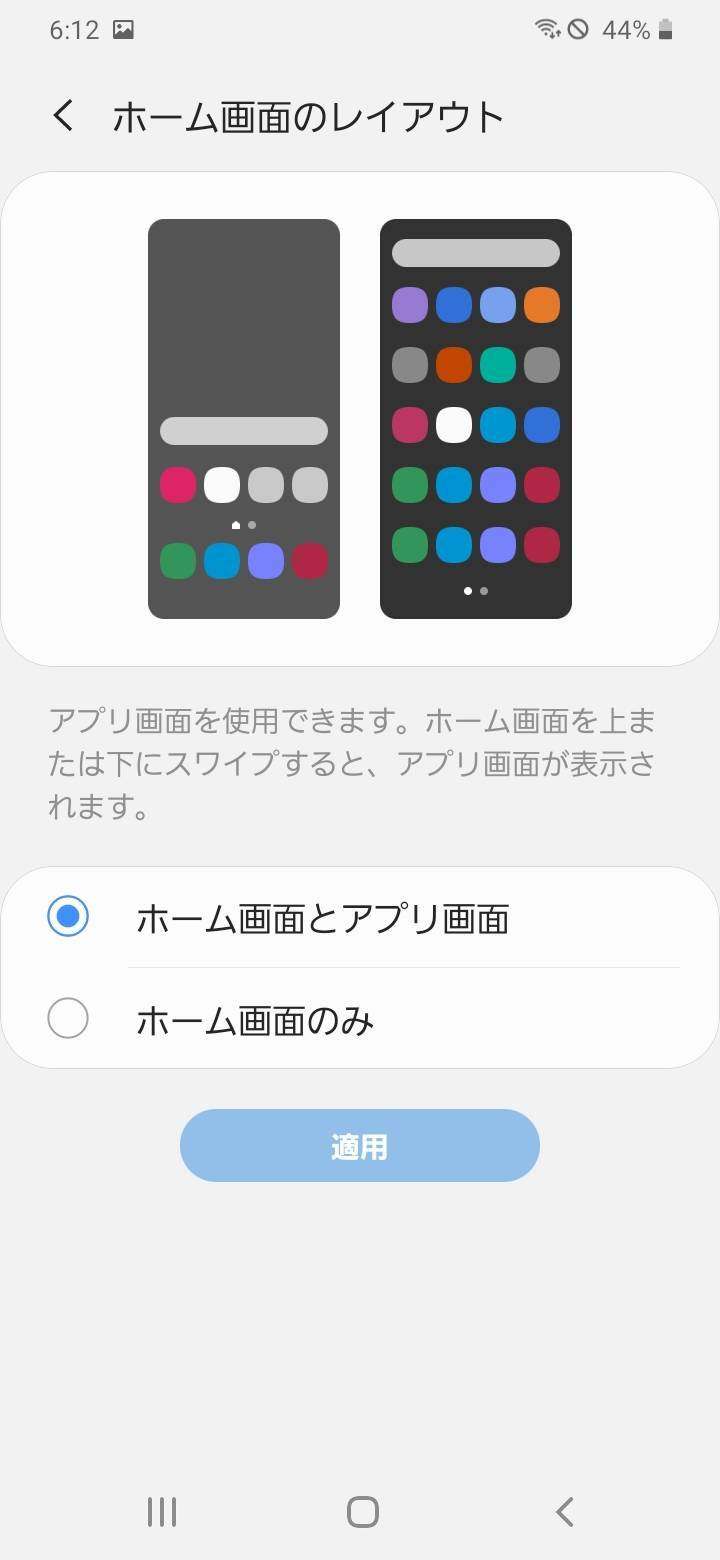 f:id:Azusa_Hirano:20200814065604j:plain