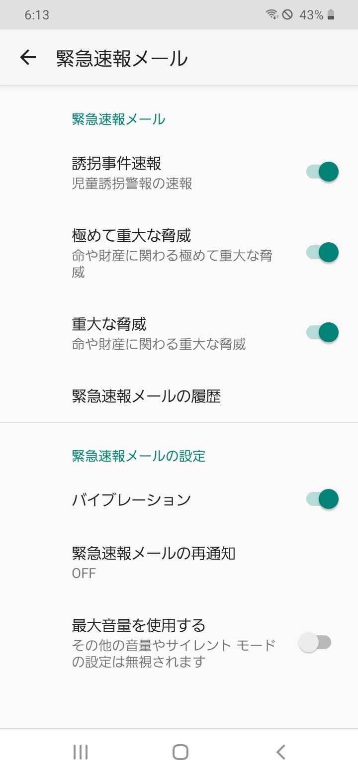 f:id:Azusa_Hirano:20200814065614j:plain