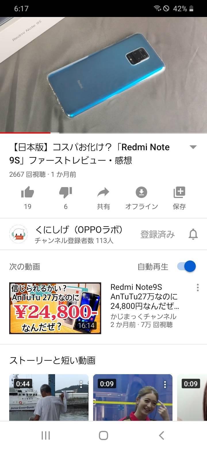 f:id:Azusa_Hirano:20200814065639j:plain