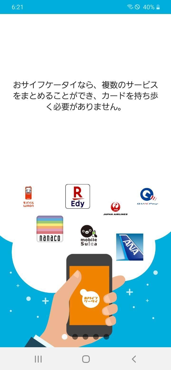 f:id:Azusa_Hirano:20200814065643j:plain