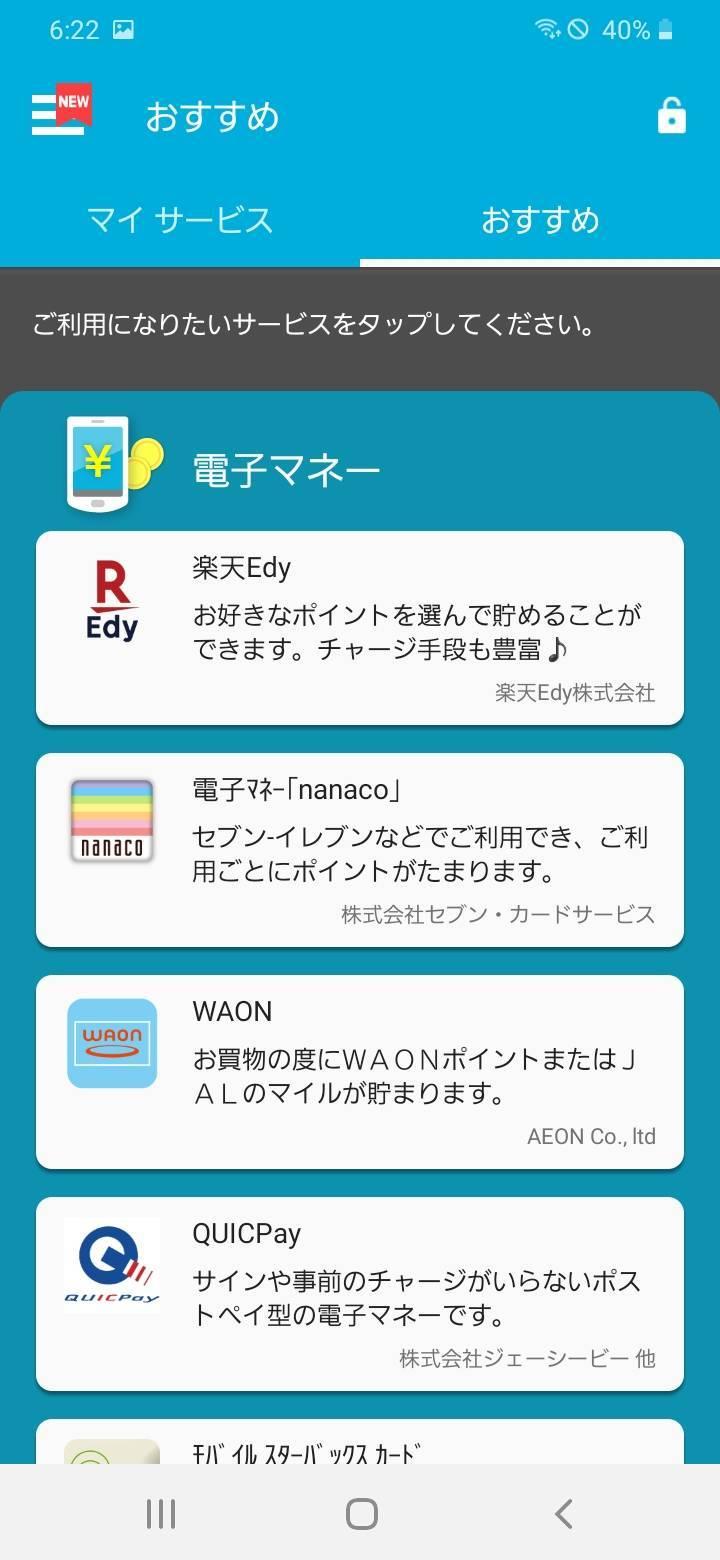 f:id:Azusa_Hirano:20200814065647j:plain