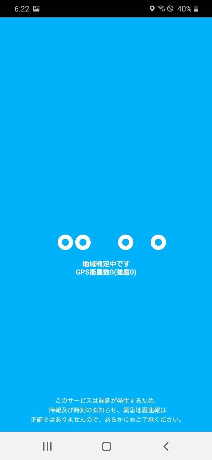 f:id:Azusa_Hirano:20200814065652j:plain
