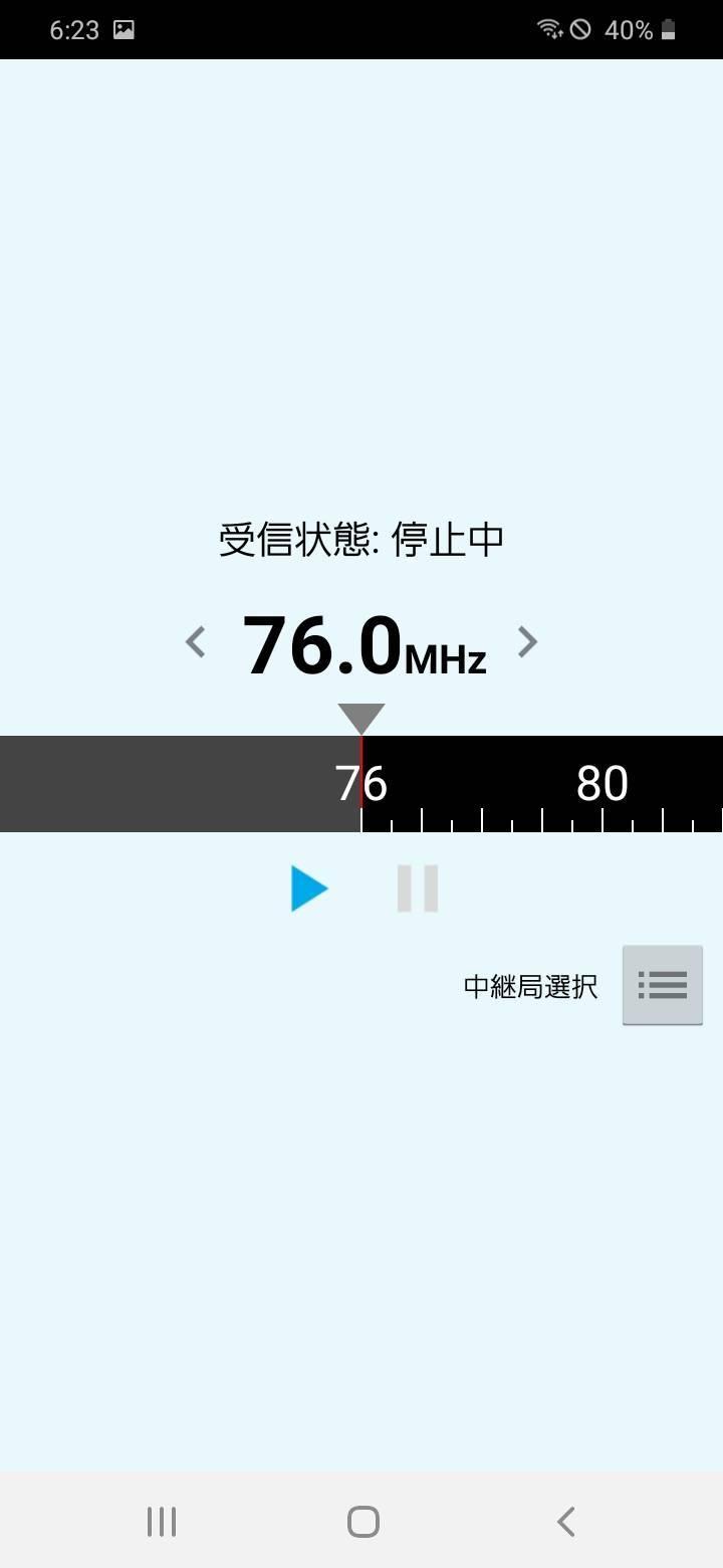 f:id:Azusa_Hirano:20200814070243j:plain