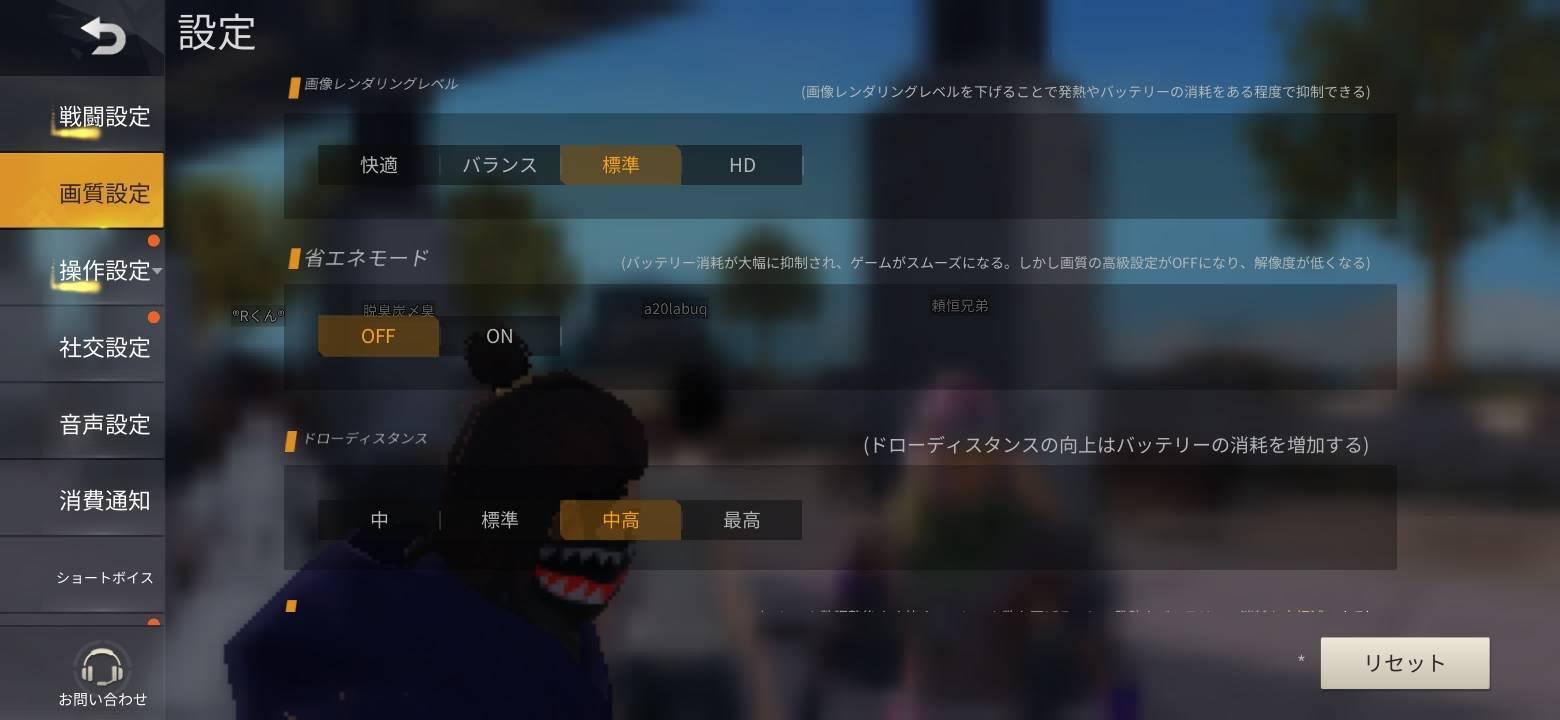 f:id:Azusa_Hirano:20200814070311j:plain