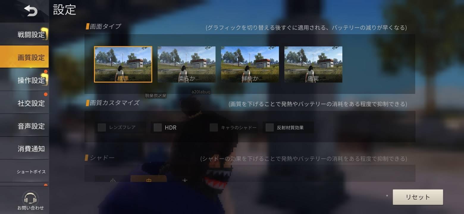 f:id:Azusa_Hirano:20200814070316j:plain