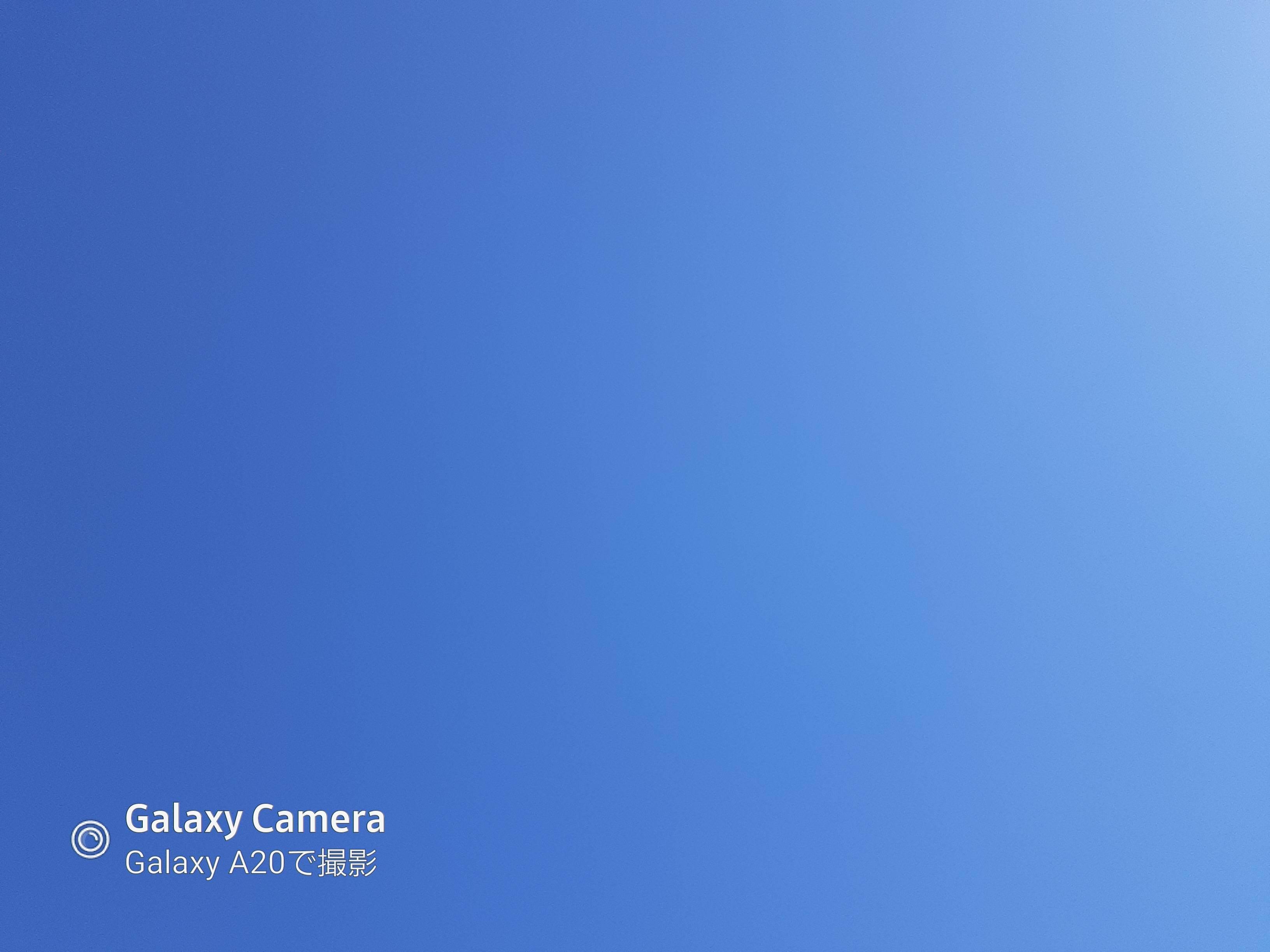 f:id:Azusa_Hirano:20200814163628j:plain