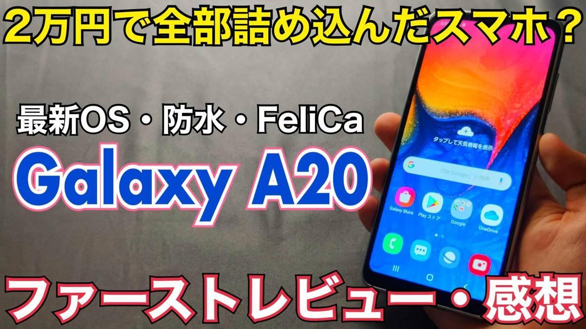 f:id:Azusa_Hirano:20200814165851j:plain