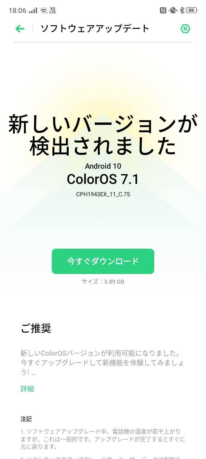 f:id:Azusa_Hirano:20200814191232j:plain