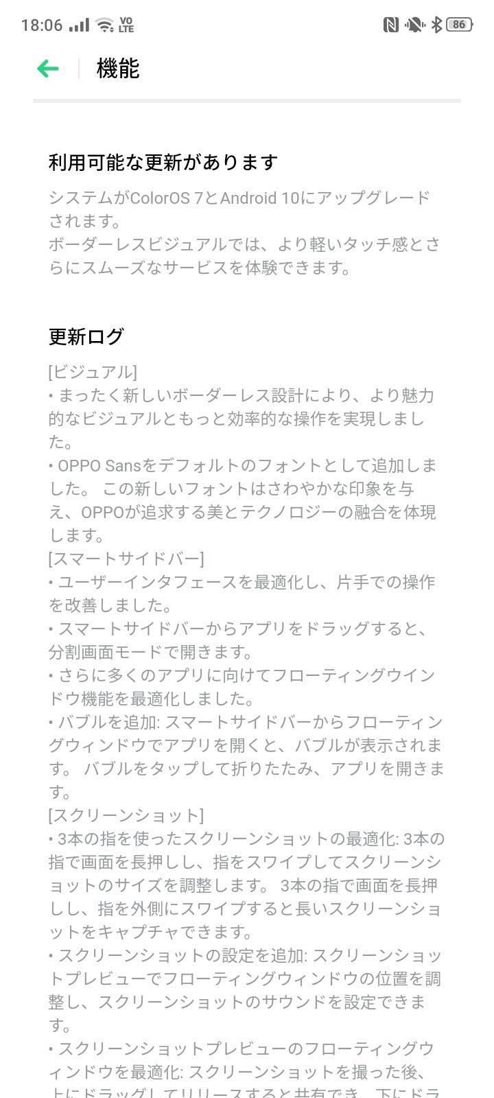 f:id:Azusa_Hirano:20200814191237j:plain
