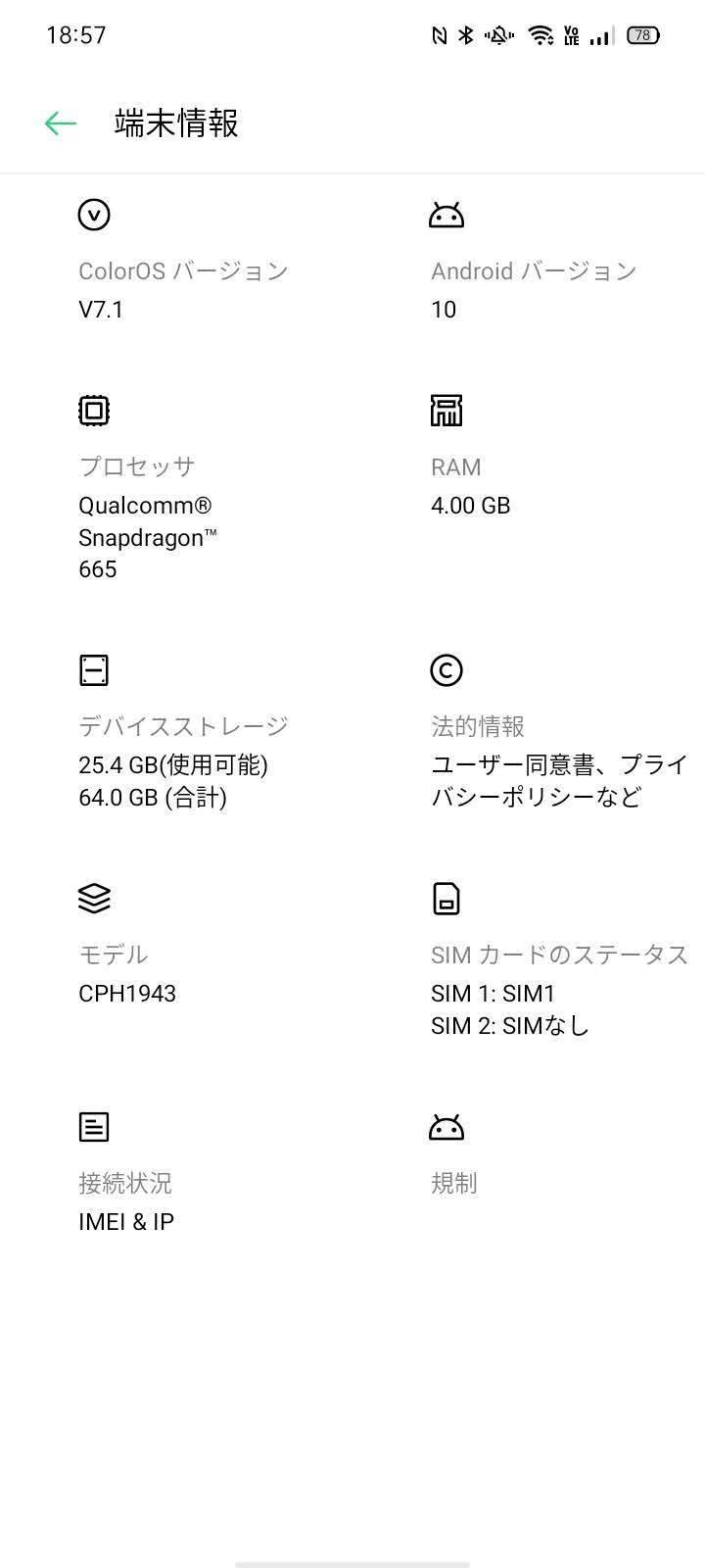 f:id:Azusa_Hirano:20200814191252j:plain